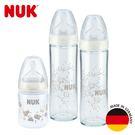 德國NUK-輕寬口徑玻璃奶瓶240ml+...
