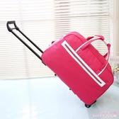 純色拉桿包紅黑兩色男女款大容量行李包女登機旅行袋旅行包手提旅游包 DR24764【Rose中大尺碼】