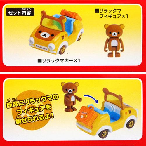 《 TOMICA 》TM騎乘系列拉拉熊 / JOYBUS玩具百貨