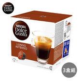 【雀巢咖啡】美式濃黑濃烈咖啡膠囊 (一組3盒)