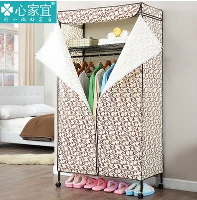 小熊居家空間收納大師布衣櫥大號雙人金屬收納架衣櫃碳鋼簡易布衣櫃特價