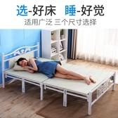 折疊床好運客折疊床單人床家用簡易床雙人床1.2米1.5米午睡床木板床鐵床【全館免運九折下殺】