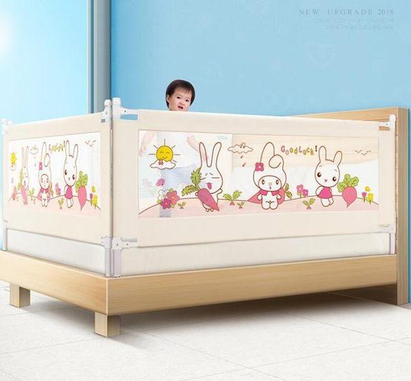 【非主圖款】床圍欄寶寶防摔防護欄桿床護欄