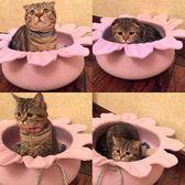 貓窩四季通用貓床毛氈窩房子可愛公主菊花寵物窩夏咪窩別墅        時尚教主