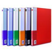 辦公用品得力A4單夾插袋文件夾商務文件夾資料夾整理夾 3c優購
