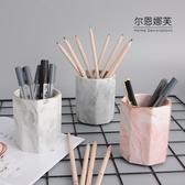 鉛筆盒 幾何大理石紋筆筒桶 陶瓷化妝刷筒化妝刷桶桌面眼線筆眉筆收納筒 8號店