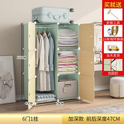 簡易衣櫃家用臥室現代簡約出租房宿舍組裝小型掛式收納櫃子布衣櫥 「免運」