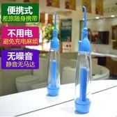 沖牙器 手動沖牙器 家用便攜式洗潔牙器 牙齦清潔防結石水牙線【快速出貨】