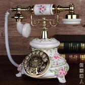 復古電話復古仿古電話機無線插卡固定電話機電信移動聯通家用座機旋轉歐式 igo街頭潮人
