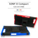 E68精品館 輪胎紋 手機殼 SONY X Compact 手機殼 手機支架 矽膠殼 軟殼 防摔殼 保護套 手機套 抗震