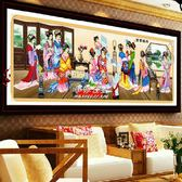 風鈴草鑽石畫中國風古代人物十二金釵粘貼十字繡琴棋書畫  伊莎公主