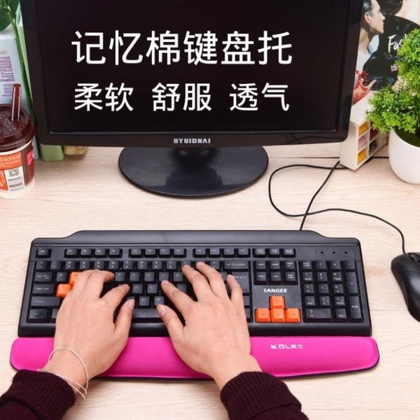葵力記憶棉機械鍵盤手托滑鼠墊手腕墊護腕鍵盤墊電腦游戲104手枕