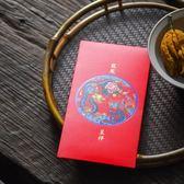 (9個裝) 創意豬年新年紅包 利是封 過年壓歲錢 紅包袋