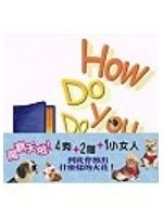 二手書博民逛書店 《How Do You Do》 R2Y ISBN:9576407273│林書瑜