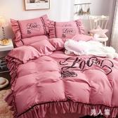 床上用品四件套床裙款韓式床單北歐少女被套四件套蕾絲小清新 PA8279『男人範』