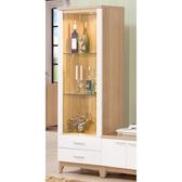 【森可家居】金詩涵2 尺展示櫃8ZX575 3 客廳收納櫃玻璃酒櫃模型櫃木紋 無印風北歐風