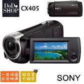 SONY CX405 數位攝影機-送大清+硬保*(中文平輸)