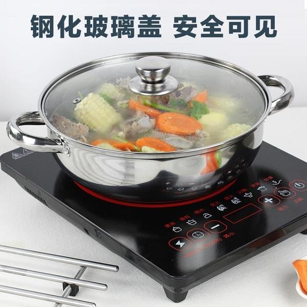 不銹鋼蒸鍋加厚雙層2層二層火鍋饅頭蒸籠電磁爐湯鍋燜鍋通用鍋具