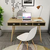 北歐電腦桌台式書桌家用簡約現代簡易抽屜寫字台小桌子筆記本家具   西城故事
