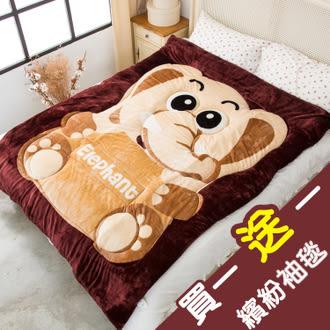 【Jenny Silk名床】卡通動物造型.寶貝象.法萊絨.法蘭絨.雙面花色.暖暖被.保暖毛毯被