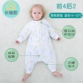 紗布睡袋分腿寶寶睡袋夏季薄款嬰兒春秋四季純棉空調房兒童防踢被