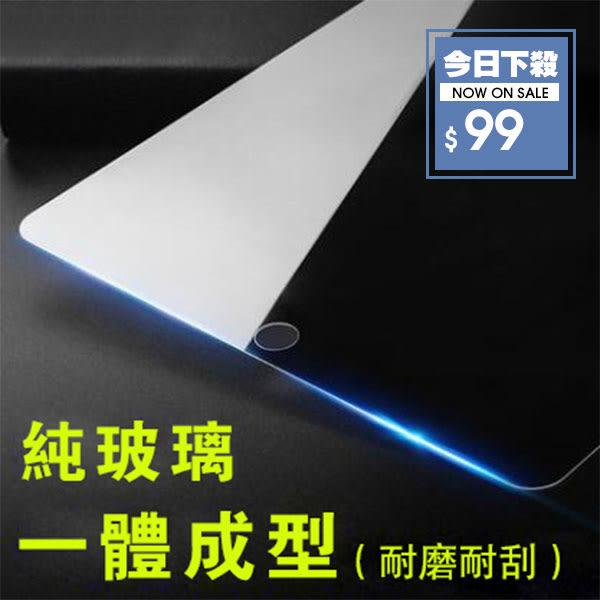⭐《DIFF》硬度9H鋼化玻璃保護貼膜 ipad air2 mini2/3/4 防刮 玻璃膜 螢幕保護膜 保護膜