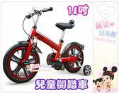 """麗嬰兒童玩具館~寶馬原廠授權BMW MINI KIDS BIKE 14""""-14吋兒童腳踏車.有學習輔助輪"""