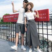 情侶裝套裝韓版潮流百搭短袖T恤男女洋裝/子氣質  歐韓流行館