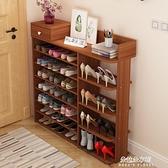 速都多層鞋架簡易儲物架收納鞋櫃創意鞋架玄關門口仿實木鞋架子 【母親節特惠】