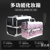 紋繡多層工具箱 手提美容美甲箱專業化妝箱包 紋繡師化妝師工具箱【快速出貨超夯八折】