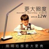 眼台燈書桌大學生led防藍光無頻閃小學生兒童保視力插電