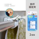 伸縮桿勾掛 窗簾配件 浴簾固定夾 黏貼式 適用直徑15mm-22mm桿子 (2入裝)