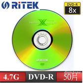 ◆批發破盤價!!免運費◆錸德 Ritek X 版 DVD-R 4.7GB 8X 光碟燒錄片 (50片裸裝x12)  600PCS