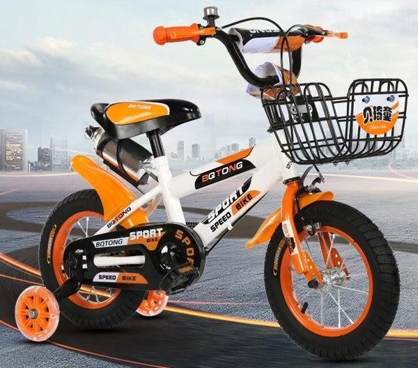 新款兒童腳踏車 小孩自行車 12吋【潮咖範兒】