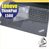 【Ezstick】Lenovo ThinkPad L580 奈米銀抗菌TPU 鍵盤保護膜 鍵盤膜