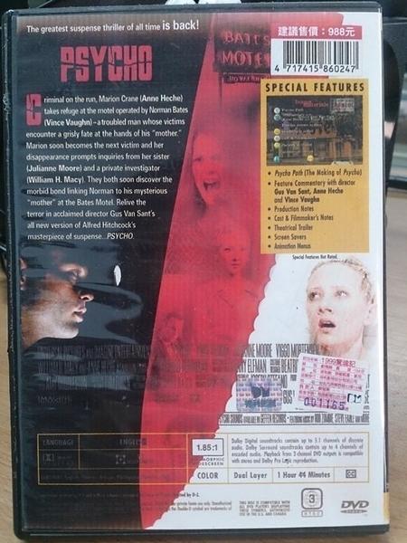 挖寶二手片-Y116-063-正版DVD-電影【1999驚魂記】-文斯范恩 安海契(直購價)海報是影印