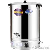 紅樂商用大容量電熱開水桶燒水桶不銹鋼粥湯奶茶保溫桶一體熱水桶 NMS生活樂事館