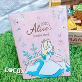 正版 迪士尼 愛麗絲夢遊仙境 愛麗絲 Alice 2020年曆記事本 行事曆 日誌手冊 COCOS C2020