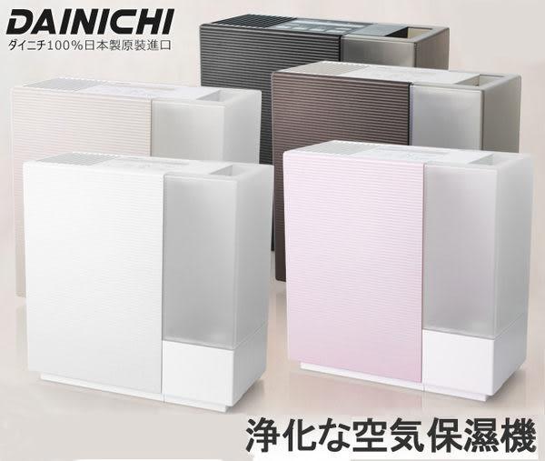 HD-RX311T 大日DAINICHI 空氣清淨保濕機-日本原裝