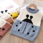 兒童針織背心 男女兒童毛衣背心0-6歲洋氣水貂絨小中童馬甲寶寶針織衫嬰兒春秋 小宅女