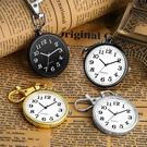 迷你復古懷錶老人電子鑰匙扣大數字學生考試用護士錶便攜口袋掛錶 喵小姐