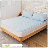 【eyah】台灣製純色加厚舖棉保潔墊平單式雙人(含枕墊*2)-迷情藍
