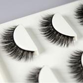 假睫毛 日系3D假睫毛 自然濃密交叉仿真多層立體上眼睫毛柔軟棉線梗