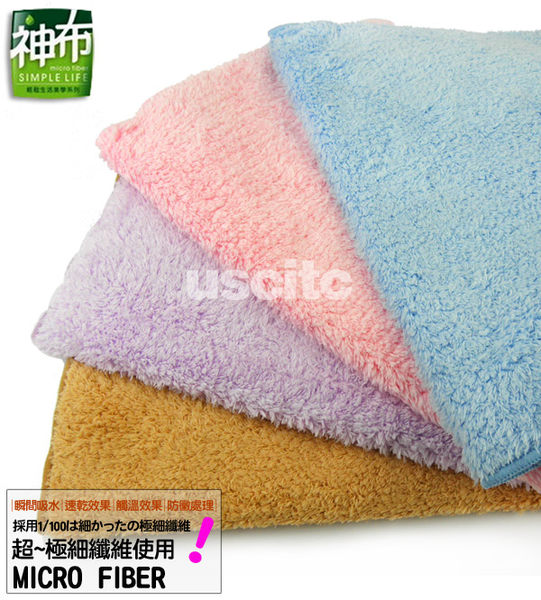 【GIGIJING】 運動專用酵素洗衣精1入+【神布開纖紗系列】輕柔開纖紗毛巾