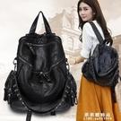 後背包女2020新款韓版時尚百搭大容量頭層牛皮女士旅行背包潮【果果新品】