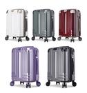 BagJoy 精選 鏡面菱格紋 防盜防爆拉鍊 容量可加大 19吋 行李箱 旅行箱 登機箱