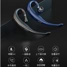 藍芽耳機 無線藍芽耳機掛耳式單耳開車專用商務男可接聽電話安卓通用超長待機