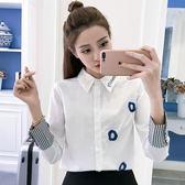 加絨襯衫女長袖韓版百搭修身白色加厚打底保暖襯衣 Chic七色堇