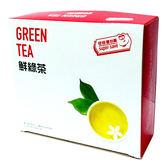 最划算鮮綠茶2g*100【愛買】
