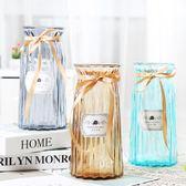 創意歐式水培植物玻璃瓶綠蘿富貴竹花瓶玻璃透明水培插花仿真擺件WY